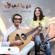 Kol Ma Fi El Amr - Nawal & Rabeh Saqer