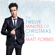 Matt Forbes - The Twelve Minutes of Christmas - EP