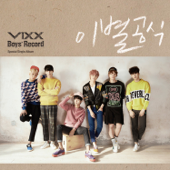 Love Equation-VIXX