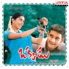 Okkadu (Original Motion Picture Soundtrack)