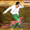 Naayak (Original Motion Picture Soundtrack)
