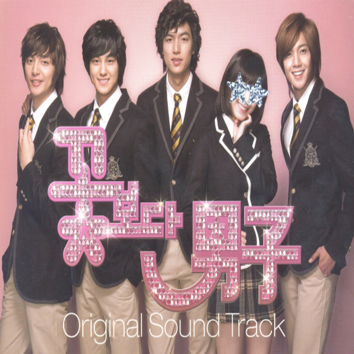 Boys Over Flowers Original TV Series Soundtrack Pt 1 by Various Artists o