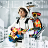 The Best! - Naoto Intiraymi