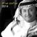 Altawareeq Ma Aadat Tsalli - Abdul Majeed Abdullah