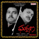 Gharshana (Original Motion Picture Soundtrack) - EP - Ilaiyaraaja