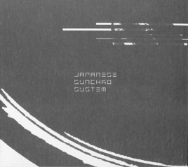 JAPANESE SYNCHRO SYSTEMの「THE...