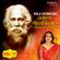 Jatri Ami Ore Jatri - Swagatalakshmi Dasgupta