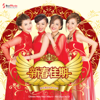 Happy CNY - M-Girls