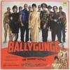 Ballygunge Single