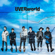 UVERworld Itteki No Eikyo - UVERworld