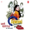 Jawani Chaarane Mein Le Lo