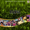 Rangi (Pakistani Film Soundtrack) - EP