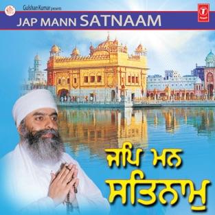 Jap Mann Satnaam – Bhai Chamanjit Singh Ji lal