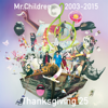 Sign - Mr.Children