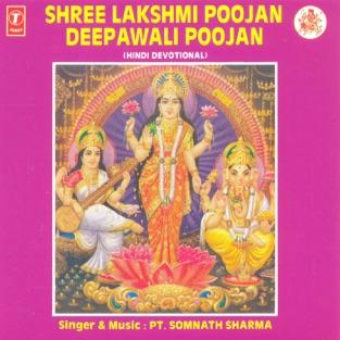 Shree Lakshmi Poojan Deepawali Poojan – Pt. Somnath Sharma