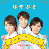[Download] Sen No Kaze Ni Natte MP3