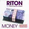 Money feat Kah Lo Mr Eazi Davido Remixes EP