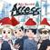 Feliz Navidad - Access