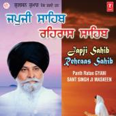 Japji Sahib Rahraas Sahib