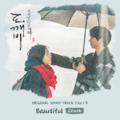[Download] Beautiful MP3
