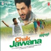 Chak Jawana Original Motion Picture Soundtrack EP