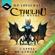 H. P. Lovecraft - L'Appel de Cthulhu: Cthulhu 1.3