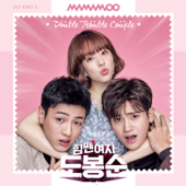 [Download] Double Trouble Couple MP3