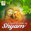 Bhakto Ke Hriday Me Shyam