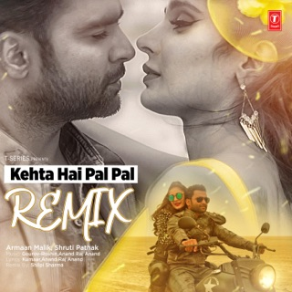 Lag Ja Gale Duet From Bhoomi Single By Shruti Pathak