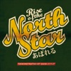 Buy Demonstrating My Saiya Style - EP by Rise of the Northstar on iTunes (金屬)