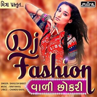 Gujarati picture apple geet lyrics