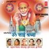 Om Sai Shraddha