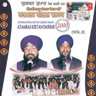 Atamras Kirtan Darbar 2000, Vol. 3 – Bhai Davinder Singh Ji Sodhi & Bhai Gurcharan Singh Ji Rasia