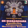 Om Pram Prim - Bangalore Sisters, Ajey Warrior & Ramesh Chandra