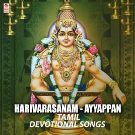 yesudas devotional songs free download telugu