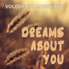 Dreams About You - Single