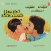 Raasathi Kalyanam (Original Motion Picture Soundtrack) - EP