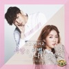 Inkigayo Music Crush, Pt. 3 - Love Is One More Than Separation - Single, Soyou & Junggigo