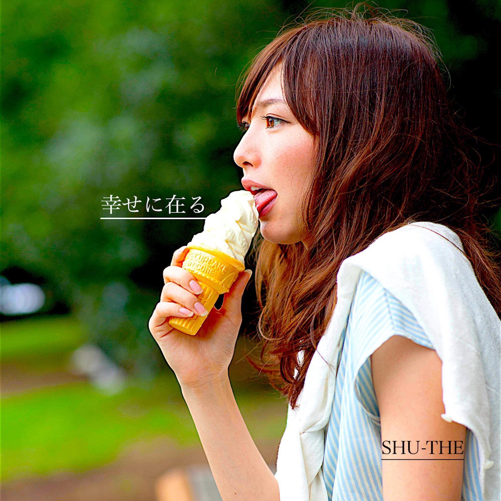 Shiawaseniaru - Single