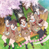 "TV Anime ""BanG Dream!"" ed Syudaika ""KiraKiradatoka Yumedatoka - Sing Girls"" - EP - Poppin'Party"