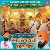 Sachkhand Sri Hazoor Sahib Di Maryada Anusar (Sodar,Rehraas,Aarti,Keertan Sohela)-Various Artists