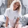 Poartă-mă - Single, Alina Eremia