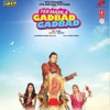 Fer Mamla Gadbad Gadbad Original Motion Picture Soundtrack