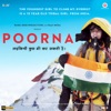 Poorna Original Motion Picture Soundtrack EP