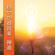 治療の音楽コレクションを癒し - 穏やか器音楽: 禅道、精神的瞑想音楽、マインドフルネストレーニング、治癒療法