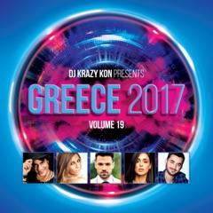 Greece 2017, Vol. 19 (DJ Krazy Kon Presents)