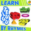 Learn Telugu by Rhymes