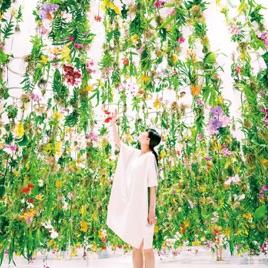 Floating flower garden flowers and i are of the same root the floating flower garden flowers and i are of the same root the garden and i are one single hideaki takahashi teamlab mightylinksfo