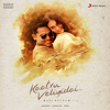 A. R. Rahman - Kaatru Veliyidai (Original Motion Picture Soundtrack) - EP artwork