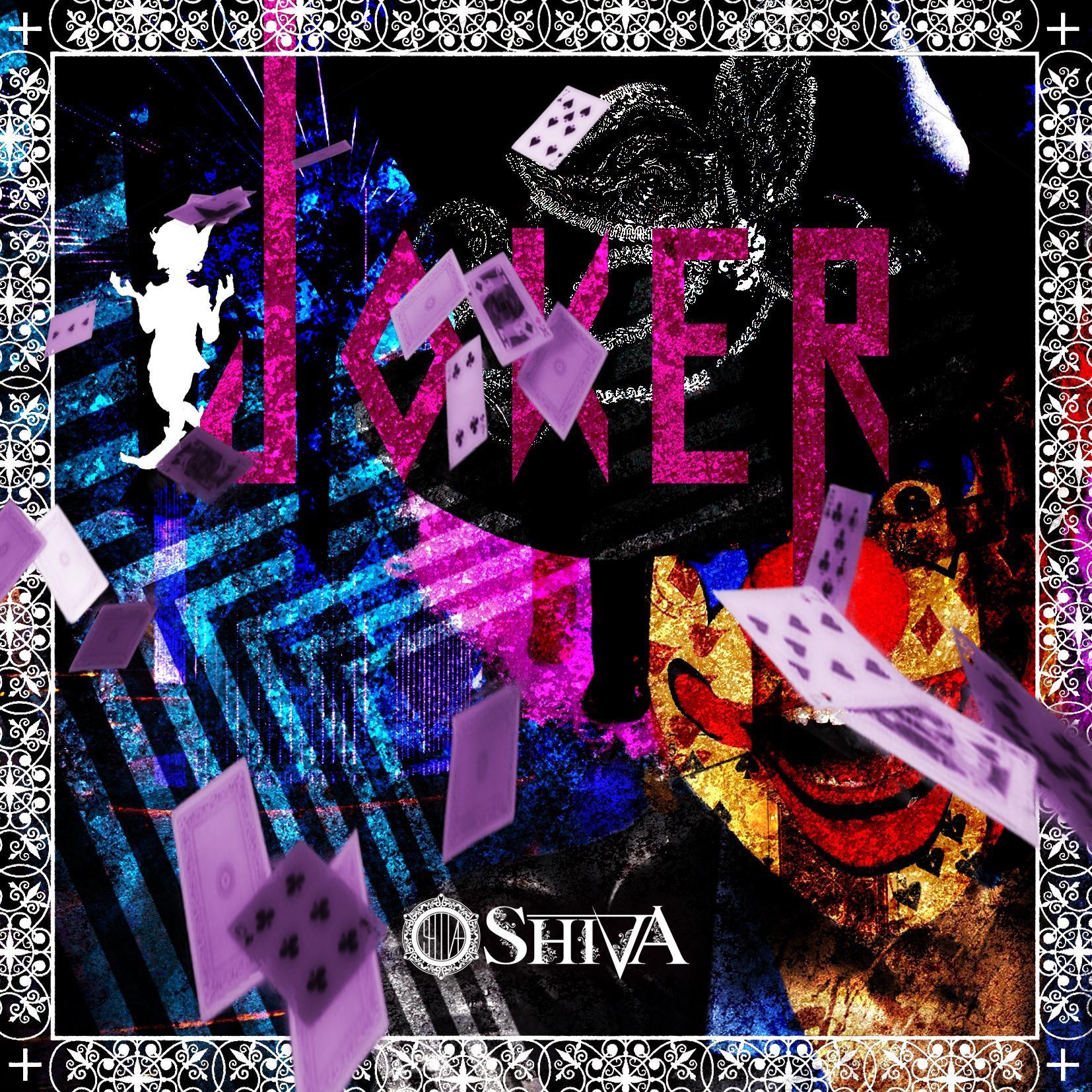 Joker D-Type - EP